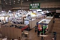 日本地方創生體制:觀光地DMO與案例
